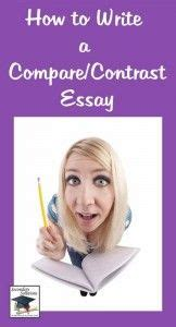 Compare and contrast essay introduction help